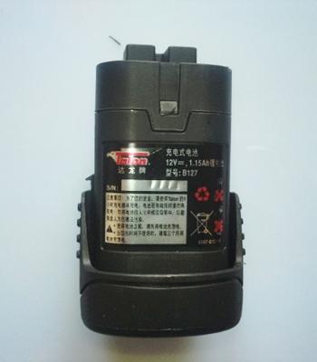 达龙充电钻电池(锂电12v) td9189